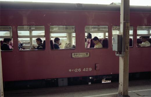 198001010岩手旅行620-1