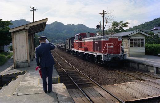 198001010岩手旅行627-1