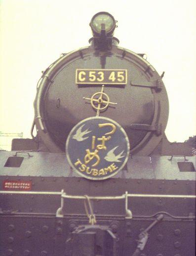 1971年交通科学館672-1