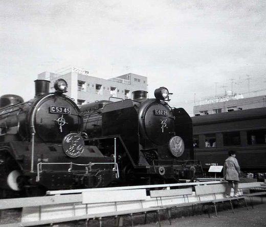 1971交通科学館226-1