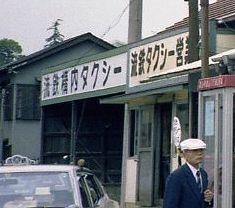 1981年交流山電鉄690-2