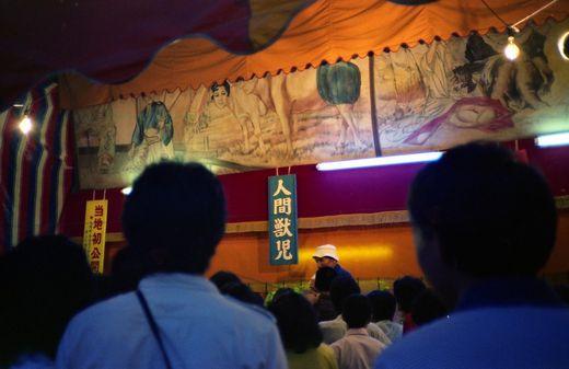 19810731住吉大社夏祭726-1