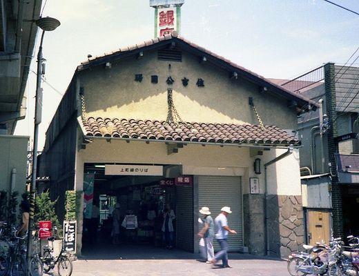 19810731住吉大社夏祭722-1