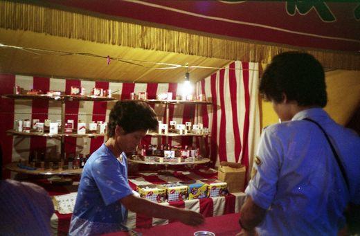 19810731住吉大社夏祭729-1