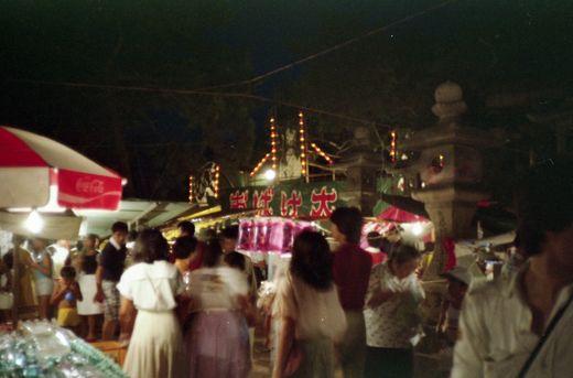 19810731住吉大社夏祭735-1
