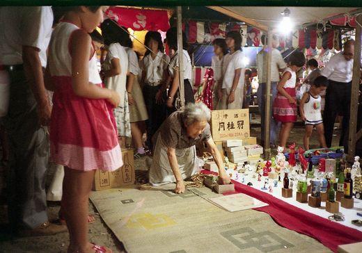 19810731住吉大社夏祭734-1