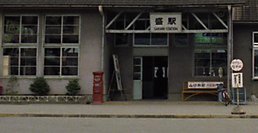 198001010岩手旅行619-2