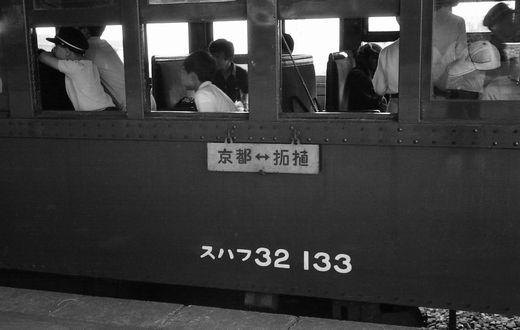 19720528関西線柘植駅895-1