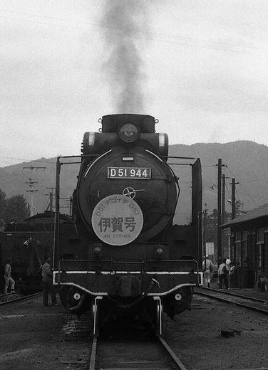 19720528関西線柘植駅871-1
