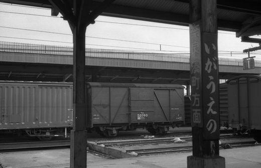 19720528関西線柘植駅886-1