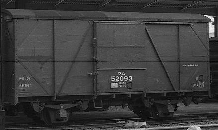19720528関西線柘植駅886-2