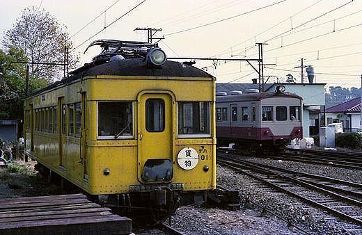 19811115伊香保773-1