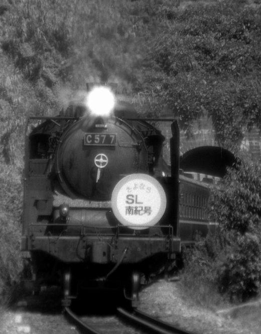 19730909紀勢本線847-1