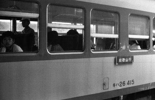 19730909紀勢本線858-1
