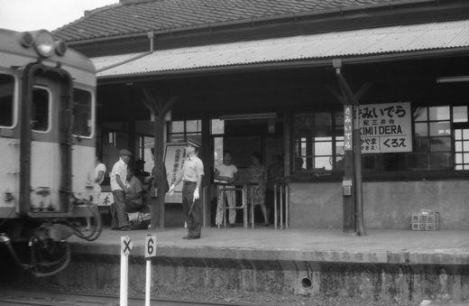 19730909紀勢本線907-1