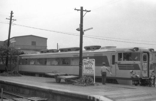 19730909紀勢本線905-1