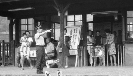 19730909紀勢本線910-1