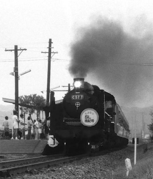 19730909紀勢本線919-0-1