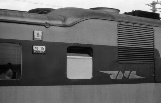19730909紀勢本線924-1