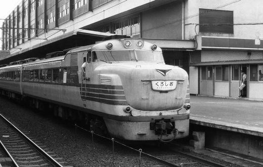 19730909紀勢本線923-1