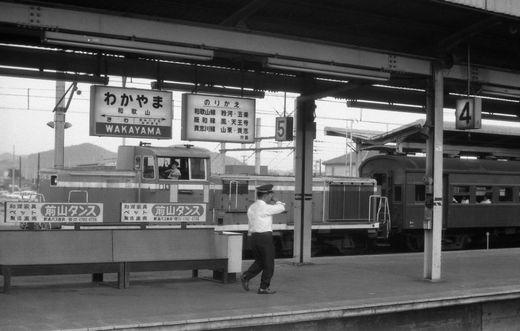 19730909紀勢本線922-1