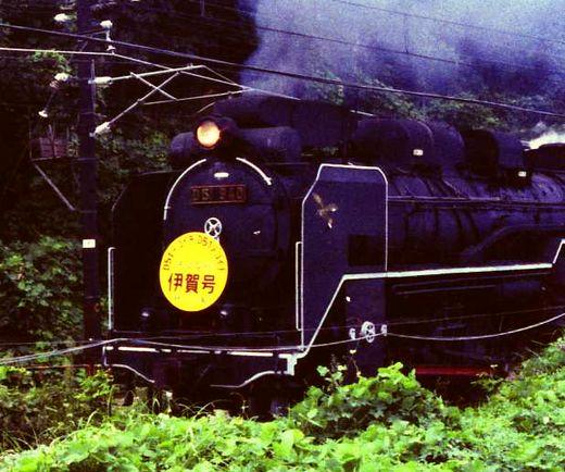 19730902片町・関西線287-1