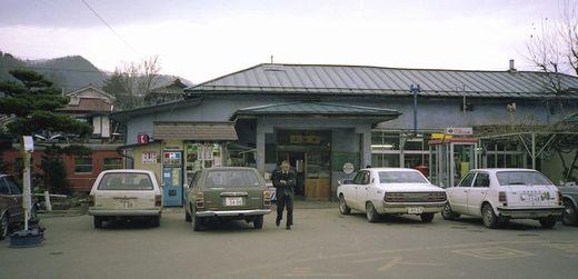 19811126軽井沢スケート008-1