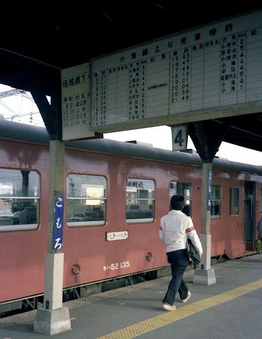19811126軽井沢スケート006-1