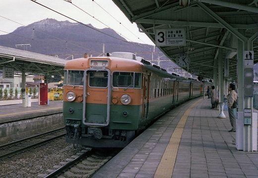 19811126軽井沢スケート004-1