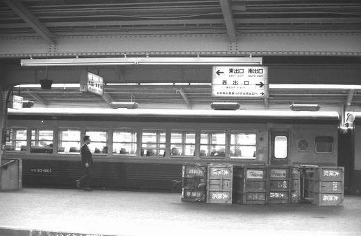 19730529福知山山陰めぐり952-1