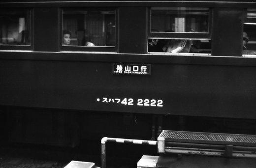 19730529福知山山陰めぐり951-1