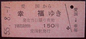 DSC00085-1.jpg
