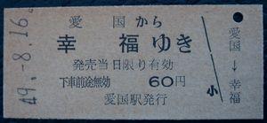 DSC00091-1.jpg