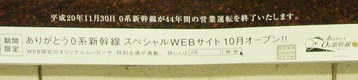 DSC00158-2.jpg
