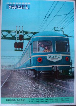 DSC00253.jpg