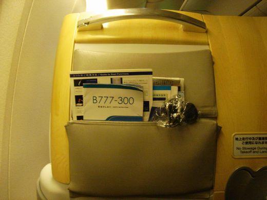 DSC00303-1.jpg