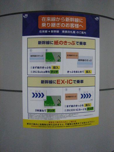 DSC00314-1.jpg