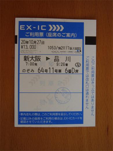 DSC00367-1.jpg