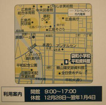 DSC00425-1.jpg