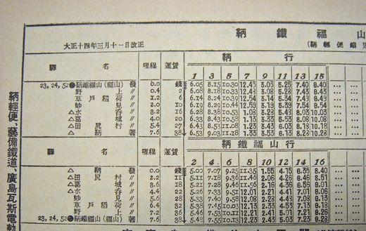 DSC04985-2.jpg