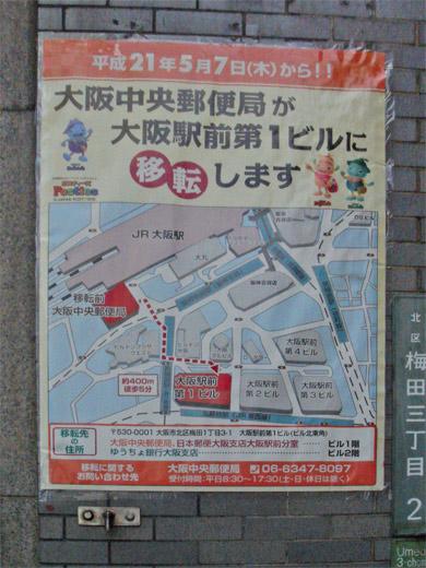 DSC05180-1.jpg