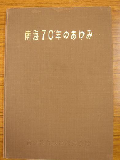 DSC05441-1.jpg