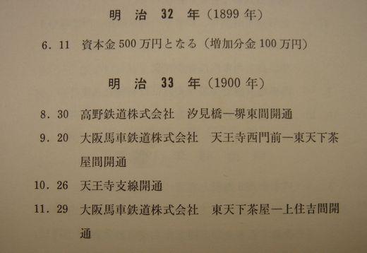 DSC05442-1.jpg