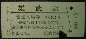 DSC09740-1.jpg