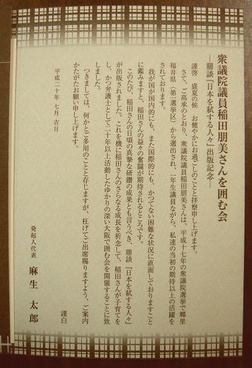 DSC09811-2.jpg