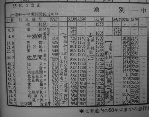 DSC09940-1.jpg