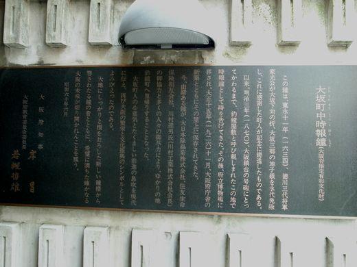 R0010337-1.jpg