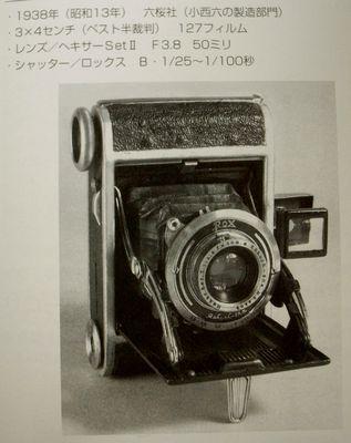 R0010715-1.jpg