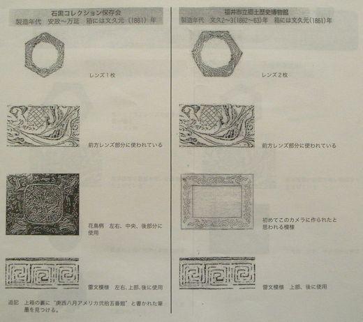 R0011369-1.jpg