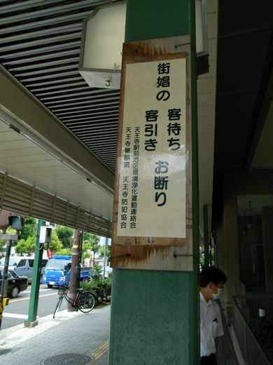 R0011472-1.jpg